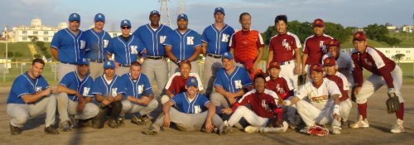 The 2007 Kadena Eagles team and the Japanese Team Lupin.  The Japanese team were members of the the Japanese Self Defense Force here on the Island.