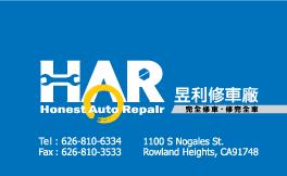 Honest Auto Repair